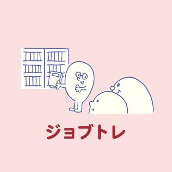 3PR_003